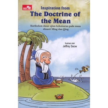 Inspiration from The Doctrine of the Mean